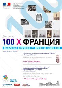 affiche expo photographie française en biélorussie