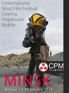 cinema perpetuum mobile festival de courts métrages au bélarus