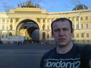 photos touristiques par un biélorusse sévère