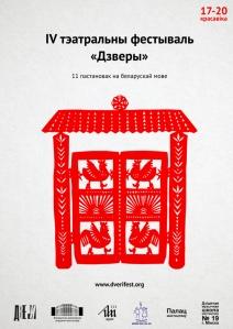 festival theatre amateur belarus