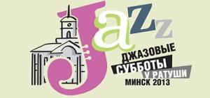 jazz a minsk