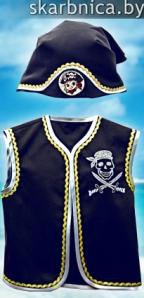 costume de pirate fabriqué sur mesure au bélarus
