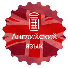 clubs d'anglais à minsk gratuitement