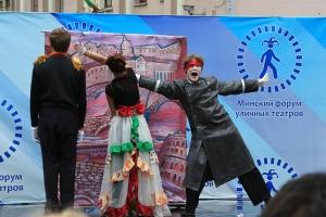 art de rue de Minsk le Jour de la Ville