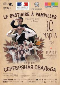 concert francophonie 2014 à minsk