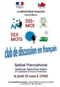 club de discussion en français 20 mars 2014 à 17h 00 à la Médiathèque Française