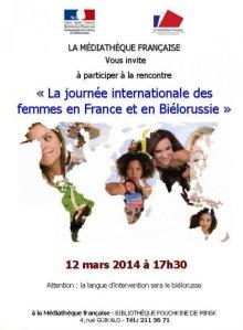 rencontre francophone le 12 mars à 17h 30 à la Médiathèque Française journée internationale des femmes