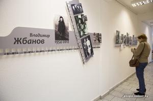 Zhbanov sculpture belarus expo