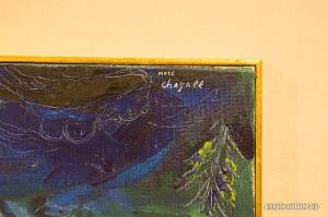 10 siècles de l'art au Bélarus exposition Minsk toile par Marc Chagall