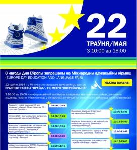 éducation européenne à minsk presentations
