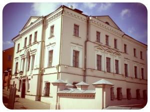 musée de la culture théâtrale et musicale du bélarus minsk