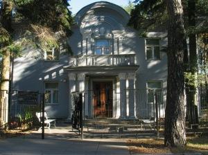 musée Yakouba Kolasa minsk