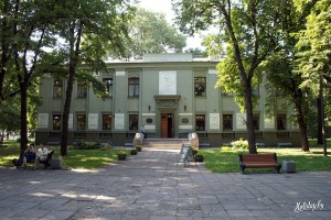 musée yanka kupala minsk