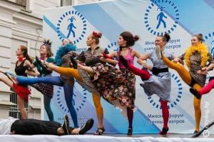 théâtre de danse Otrazeniya (Reflets) (Minsk)