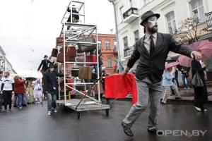 théâtre de rue Eye Minsk