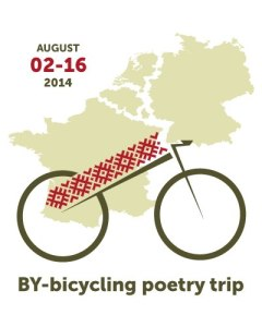 voyage poétique des biélorusses à vélo en europe