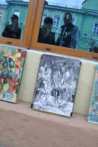 tableaux de Valery Lyashkevich
