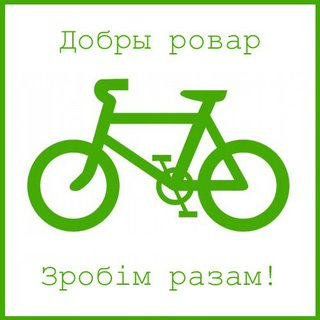 vélo gratuit minsk