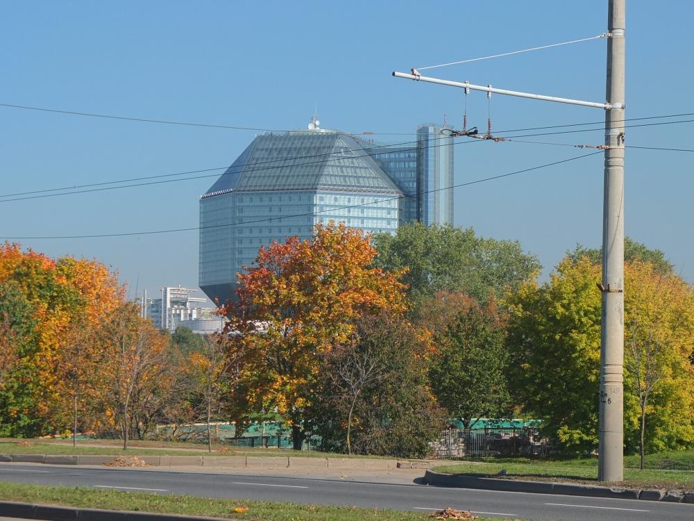 Minsk Bibliothèque Nationale