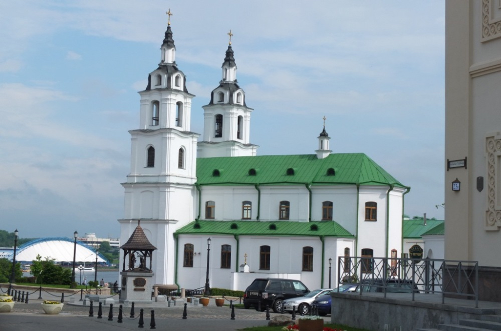 Minsk Némiga cathédrale principale orthodoxe