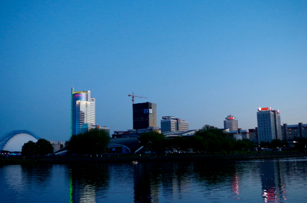 Minsk photo par Loic