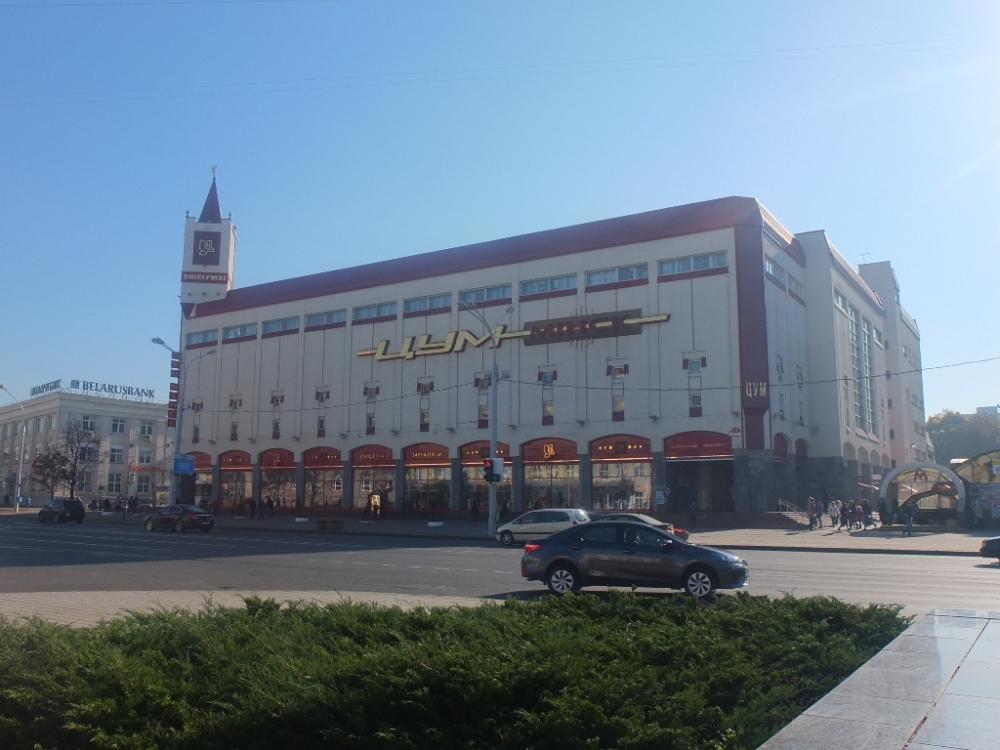 TSUM, grand magasin au centre de Minsk