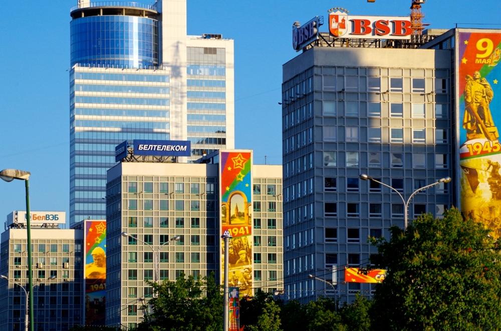 paysage Minsk par Loic