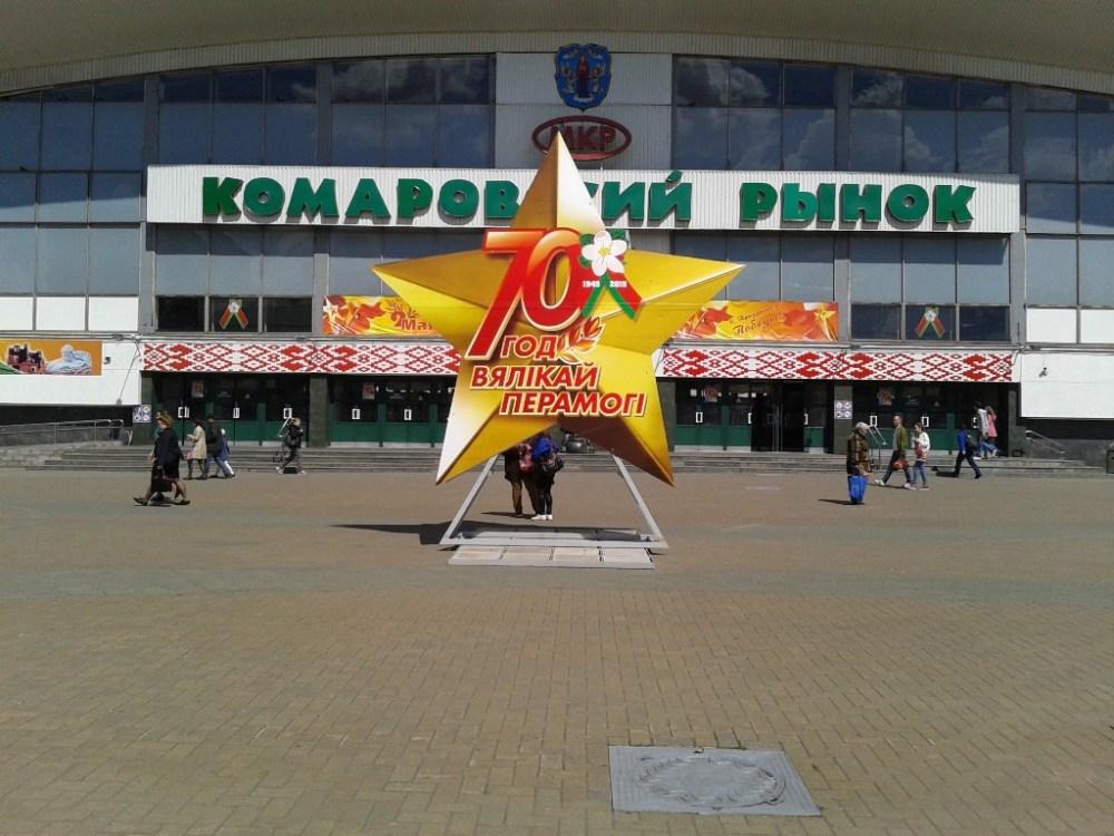 marché Komarovski Minsk