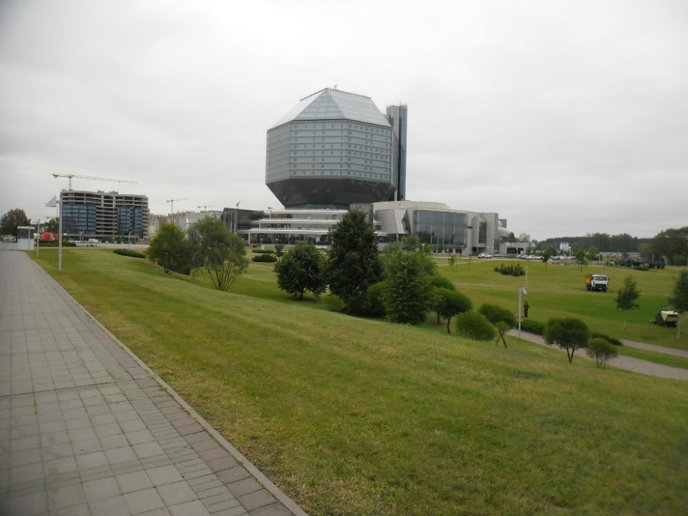 Bibliothèque Nationale Minsk Bélarus