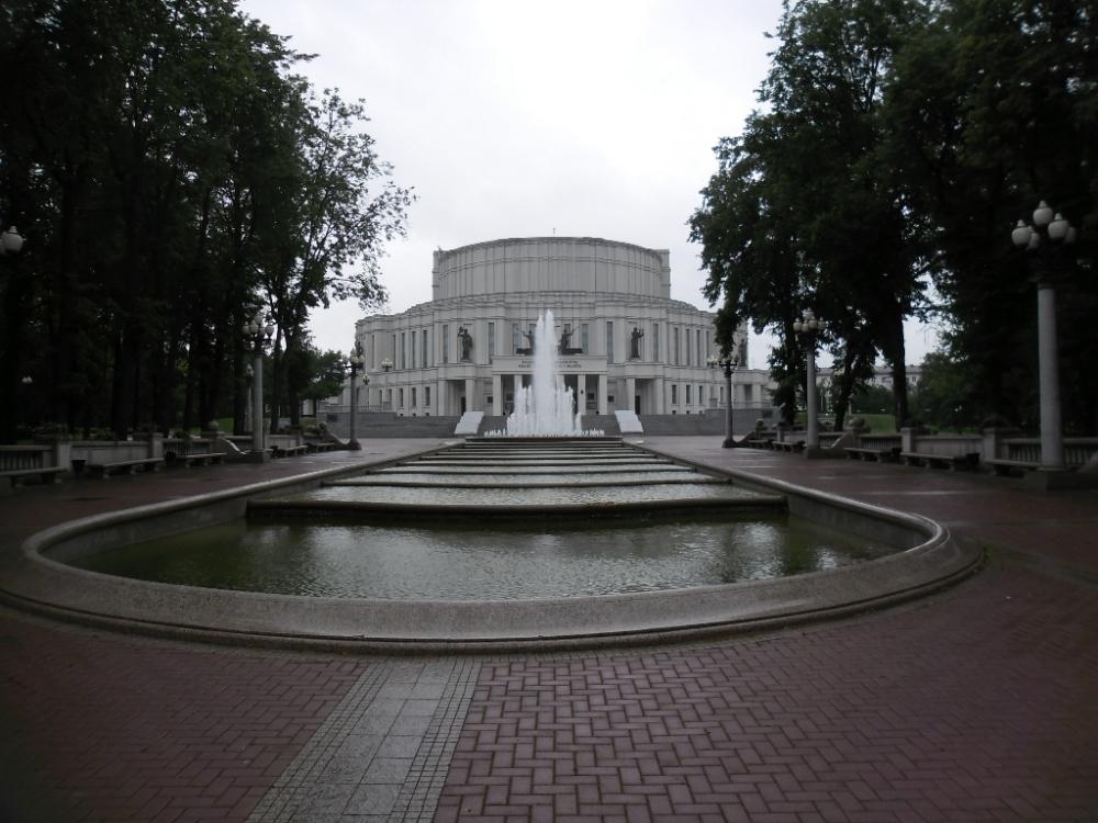 Théâtre Opéra et Ballet à Minsk