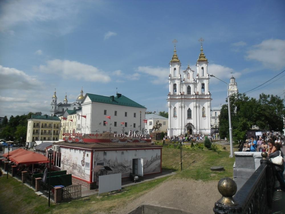 Vitebsk ville de Chagall Bélarus