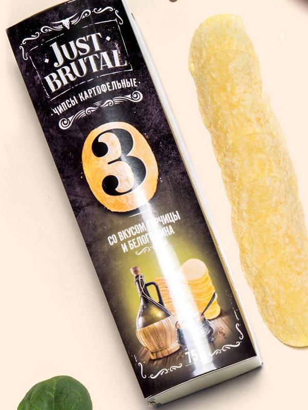 chips bielorusses just brutal