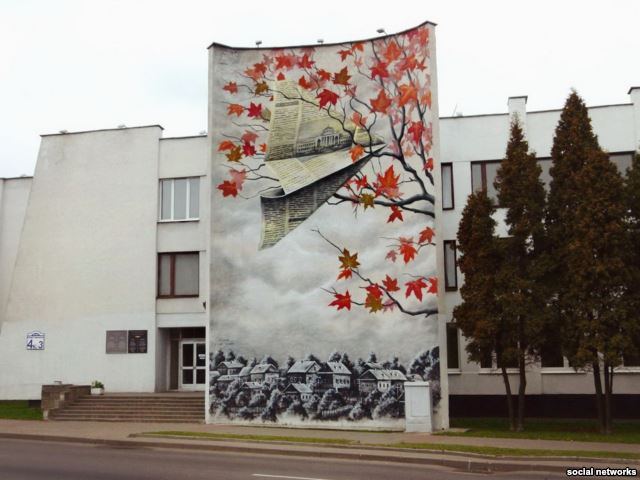 Mutus oeuvre d'art urbanmyths
