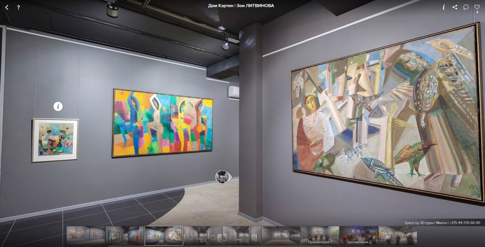 tour virtuel expo d'art