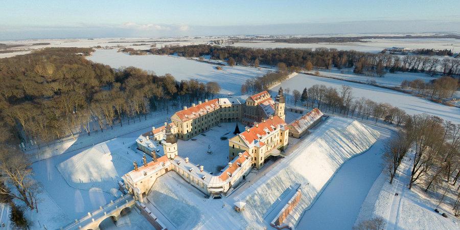 palais de Niesvizh