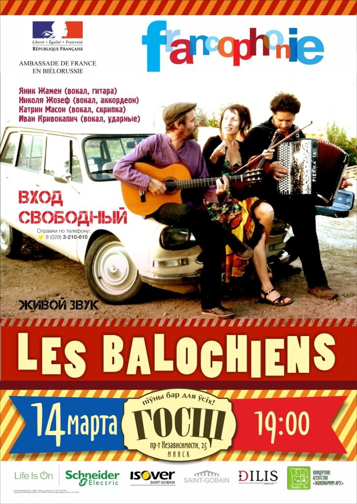 concert du groupe français Les Balochiens à MInsk