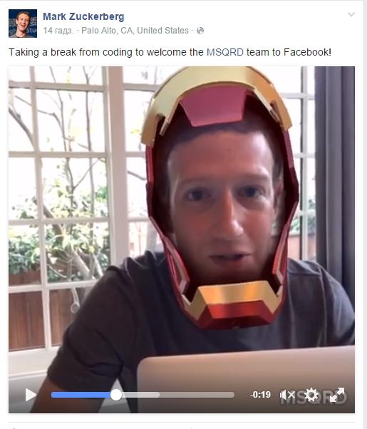 post marc zuckerberg about msqrd