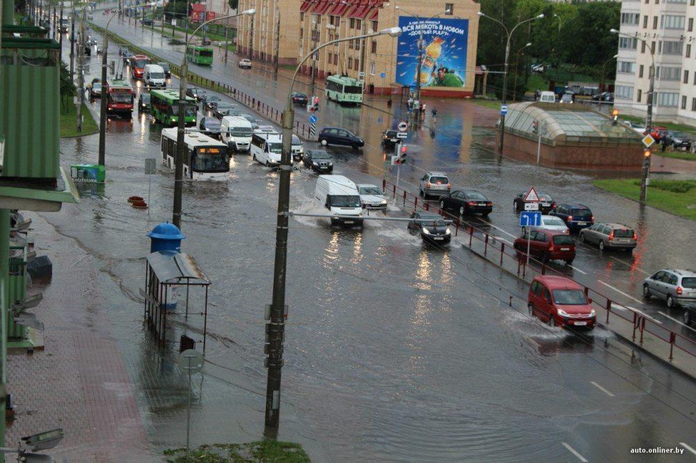 grande pluie près de nemiga minsk