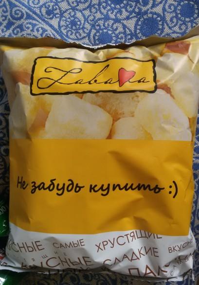 bâtonnets de maïs biélorusses