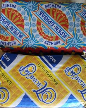 glace biélorusse crème brulée
