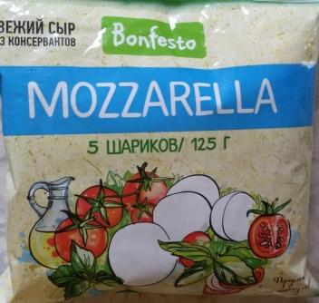 mozzarella biélorusse