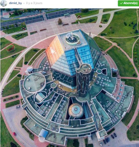 Bibliothèque nationale de Minsk vue du haut photo par dimid_by