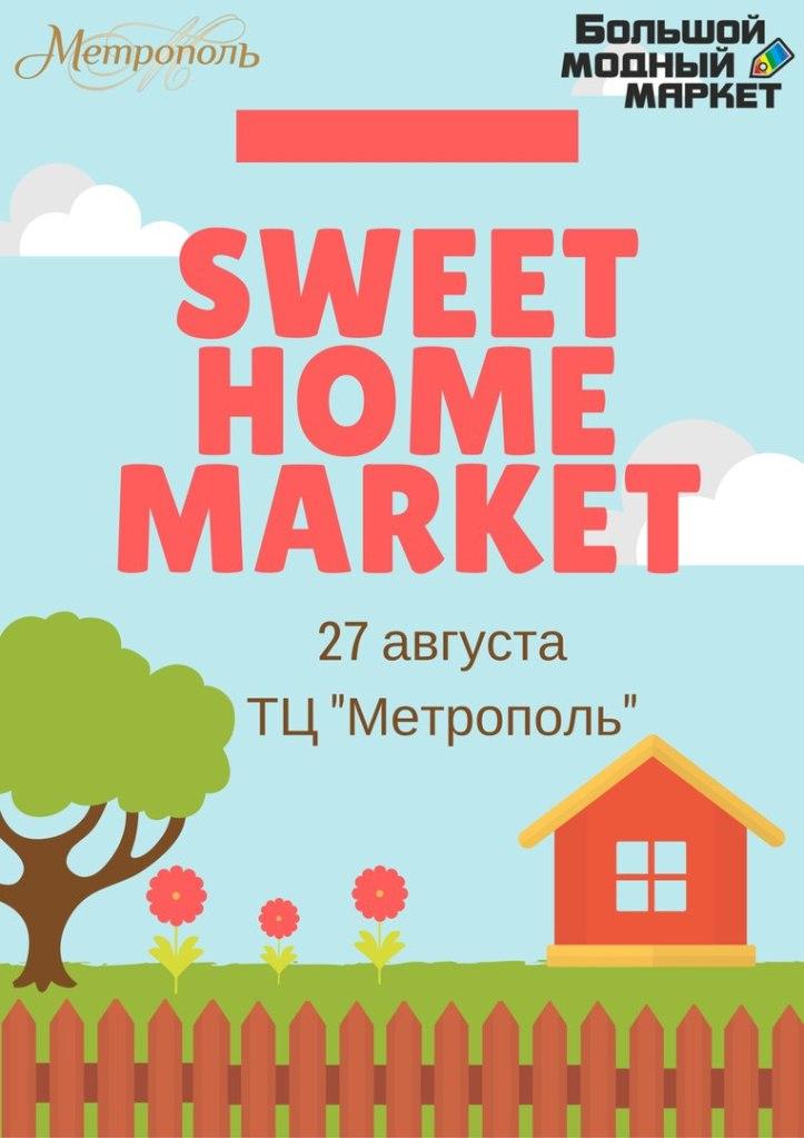 sweet home market minsk