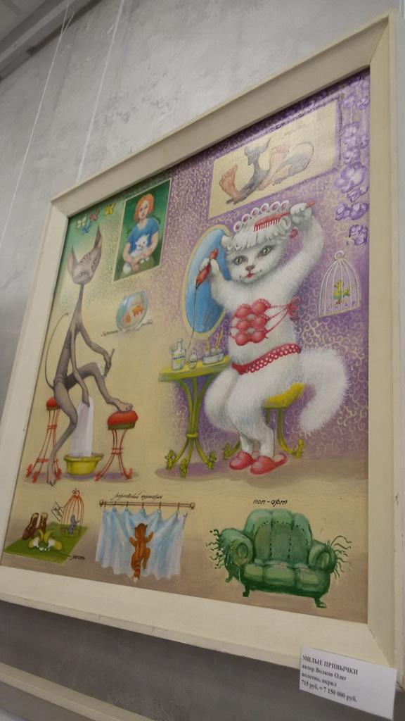 tableau chat minsk