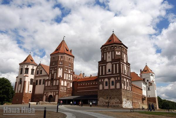 château de mir biélorussie