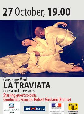 la traviata de verdi à minsk opéra