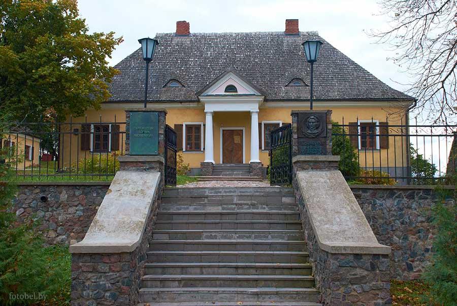 maison-musee-adam-miczkevicz-belarus
