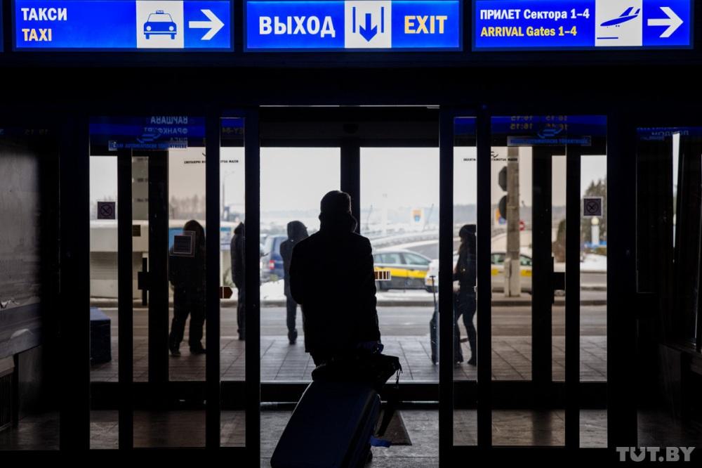 aeroport-de-minsk