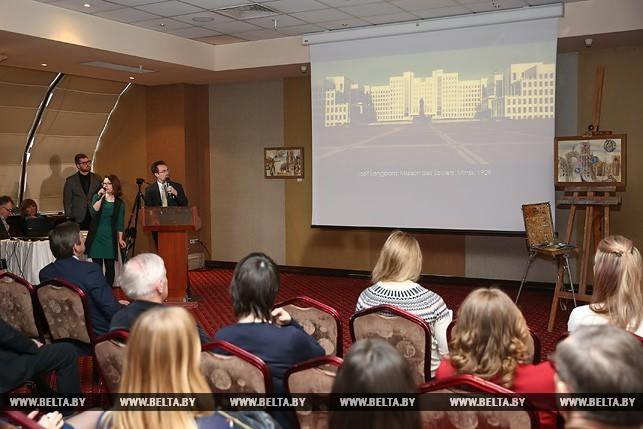 Projet du livre de Fabien Bellat sur l'architecture soviétique de Minsk Bélarus