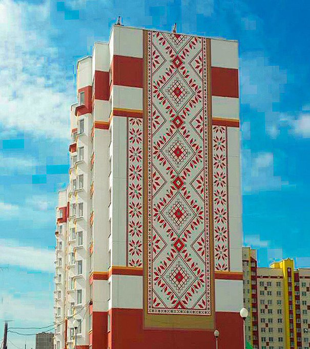 Immeuble avec le décor biélorusse
